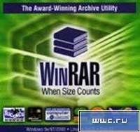 Для работы с архивами вам понадобится программа - WinRAR 3.62 русский +key